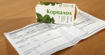 Рекомендованный платеж: что будет с украинцами которые не будут его платить