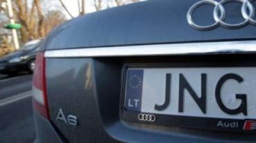 Украинским владельцам авто на Еврономерах сделали невероятный подарок