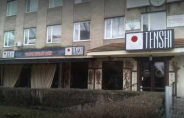 """В Ужгороде в ресторан TENSHI бросили """"коктейли Молотова"""""""