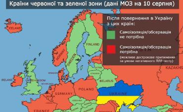 """Путешественникам"" с Чехии при въезде в Украину не нужна самоизоляция и тест на коронавирус"