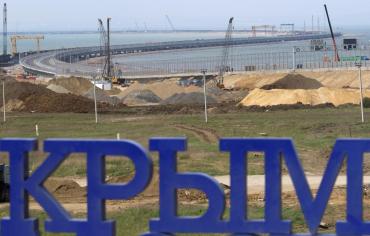 Клятые оккупанты загнали 1,2 млн жителей Крыма на голосование по Конституции РФ