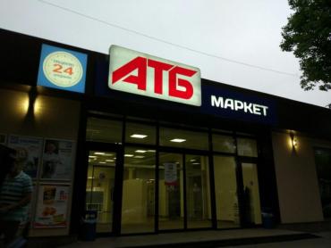 В Мукачево совсем скоро откроют новый супермаркет популярной торговой сети