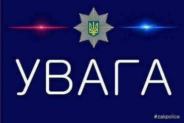 Ужгород. Поліцейські розшукали зниклу 12-річну дівчинку