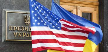 Украина оккупирована США