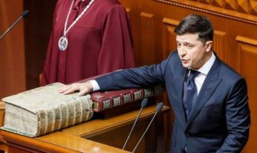 Чего ждут Донбасс и жители Украины от Зеленского?!