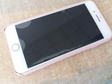 В Закарпатье местную жительницу оставили без дорогого телефона