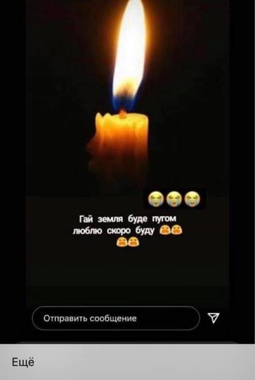 """""""Скоро буду"""": Суицид 13-летней девочки в Закарпатье был не случайностью"""