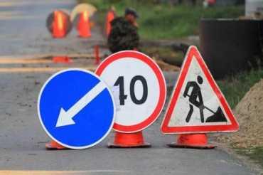 В Ужгороде перекроют одну из важных улиц