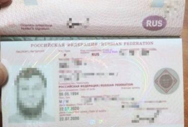 Молодому россиянину очень не повезло в Закарпатье