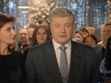 Отдых на курорте важнее: Петро Порошенко играет в опасные игры с правосудием и ГБР