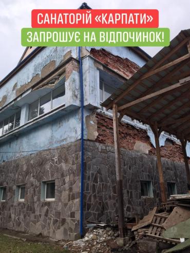 На Закарпатті санаторій довели до жахливого стану