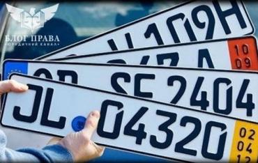 """Українська митниця про умови уникнення штрафів для """"євробляхерів"""" в умовах карантину"""