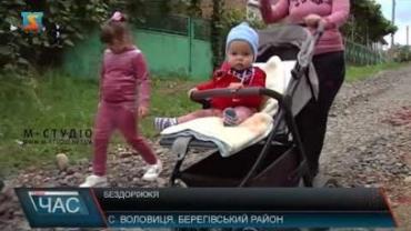 В Закарпатье бедные люди 30 лет ожидают от властей чуда