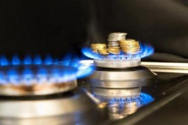 """Відтепер газ продаватимуть за """"вільними цінами"""". Що тепер на нас очікує?"""
