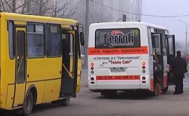 В Ужгороде собираются поднять цены на проезд в маршрутках