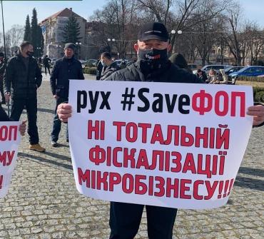 Дайте працювати або закрийте все: В Ужгороді десятки протестувальників зібралися біля ОДА
