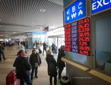 """Поразительные цифры: В аэропорту """"Борисполь"""" доллар продают по 19 гривен"""