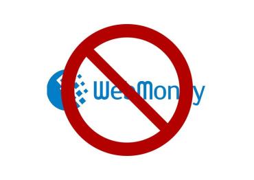 Повертати гроші у WebMoney не планують, посилаючись на санкції РНБО та президента