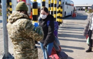 """COVID-19. """"Зарубежные"""" жители Закарпатья по прибытию домой вынуждены отбывать двухнедельную самоизоляцию"""