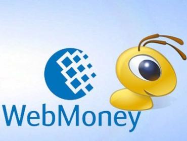 WebMoney попала под санкции Украины