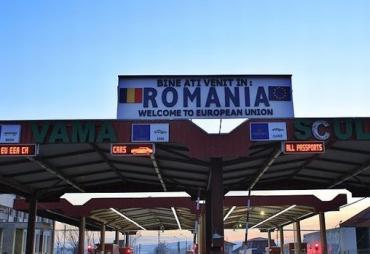 Румунія через зростання нових випадків захворювання на коронавірус з карантину не виходить!