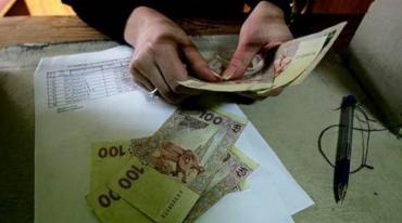 Програма накопительной системы заберет в украинцев до 10% зарплаты
