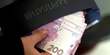 Стало известно на сколько изменится минимальная заработная плата в этом году