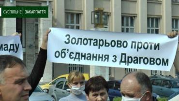 """Гірське Закарпаття """"повстало"""" проти спроб насильного об'єднання громад"""