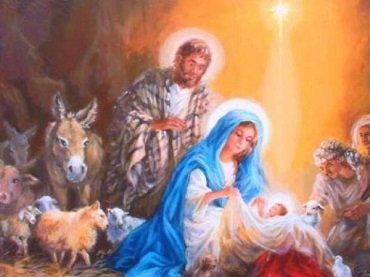 Христос Родился, Славим Его!