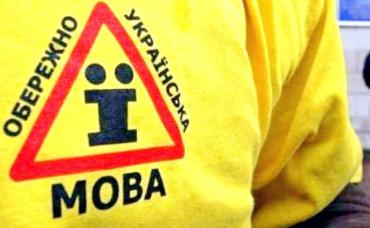 Туристке в Ужгороде просто захотелось попиаритьсяна языковой проблеме