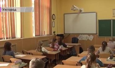 Коллектив школы в Ужгороде защищает своего директора