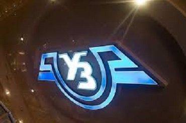 """В поезде """"Ужгород-Лисичанск"""" проводник сделал минет спящему пассажиру"""