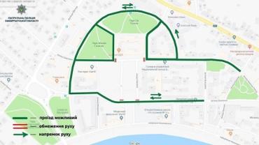 Внимание водители!: В центре Ужгорода ограничат движение