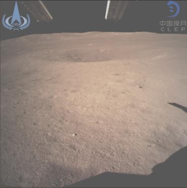 Китай показал первые снимки обратной стороны Луны