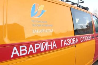 В Закарпатье более 130 домов отключены от газоснабжения