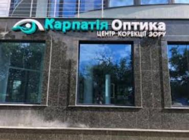 """Мешканці Ужгорода мають знати """"героїв""""-хамів роботодавців, аби не потрапити на їхній """"гачок""""!"""