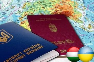 Забудьте про Європу: Вихідців із Закарпаття позбавили угорського громадянства