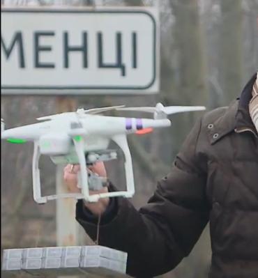 """На Закарпатье """"модно"""" переправлять сигареты через границу дронами"""