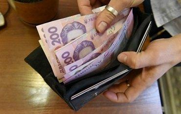 Зарплати на Закарпатті у грудні 2017 року