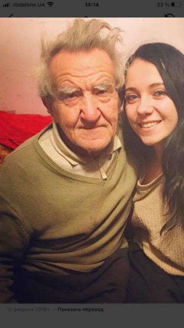 SOS! В Ужгороде внучка потеряла любимого дедушку