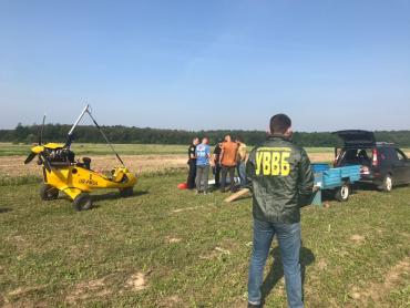Мотодельтаплан і трьох українців затримали на Закарпатті
