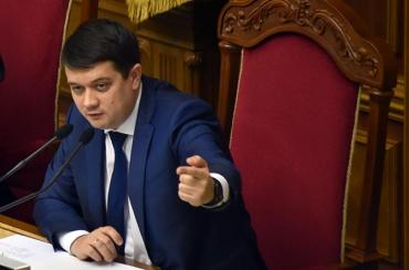 Глава Верховной Рады начал рабочую поездку в Закарпатье