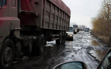 В сети показали ужасное качество трассы в Николаевской области (ВИДЕО, ФОТО)