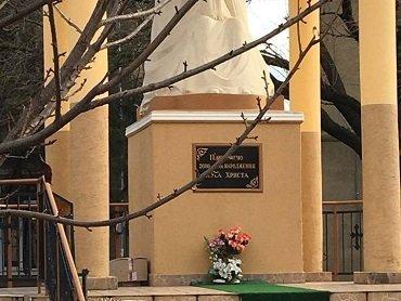 """""""Заминированный"""" в Берегово памятник поднял на ноги полицию"""