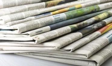 Реформування друкованих ЗМІ