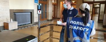 В Ужгороді мітингувальники вимагали звільнення Андрія Єрмака з посади глави Офісу Президента