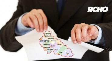 Закарпаття роздеруть навпіл - частина перейде до Львівщини, а частина - до Франківщини