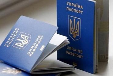 В Украине втупили в силу изменения в порядке выезда за границу детей