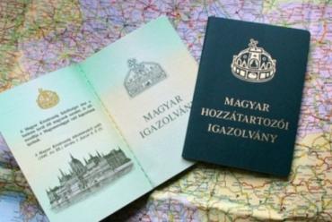 Жители Закарпатья, которые потеряли гражданство Венгрии