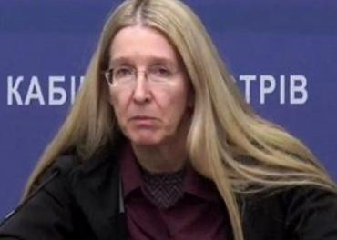 Супрун – это несчастье, котрого Украина еще не знала